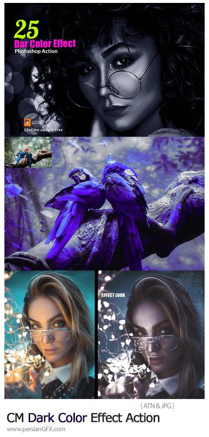 دانلود اکشن فتوشاپ ایجاد افکت های رنگی تیره بر روی تصاویر - CreativeMarket Dark Color Effect Action