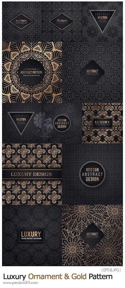 دانلود پترن وکتور با طرح های گلدار تزئینی طلایی - Luxury Flower Ornament And Gold Decoration Pattern