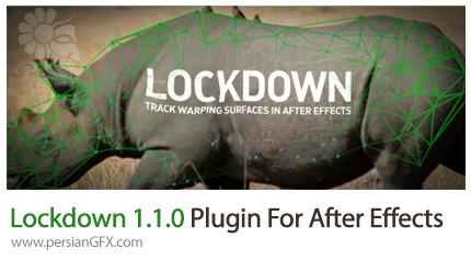 دانلود پلاگین Lockdown برای نرم افزار افتر افکت - Lockdown 1.1.0 Plugin For After Effects