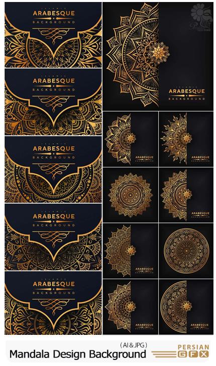 دانلود وکتور بک گراند با طرح های تزئینی ماندالا - Ornamental Mandala Design Background In Gold Color