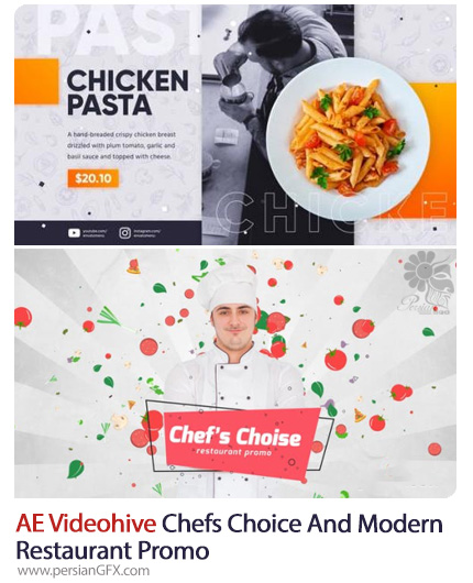 دانلود 2 پروژه افترافکتس پرومو تبلیغاتی رستوران - Videohive Chefs Choice And Modern Restaurant Promo