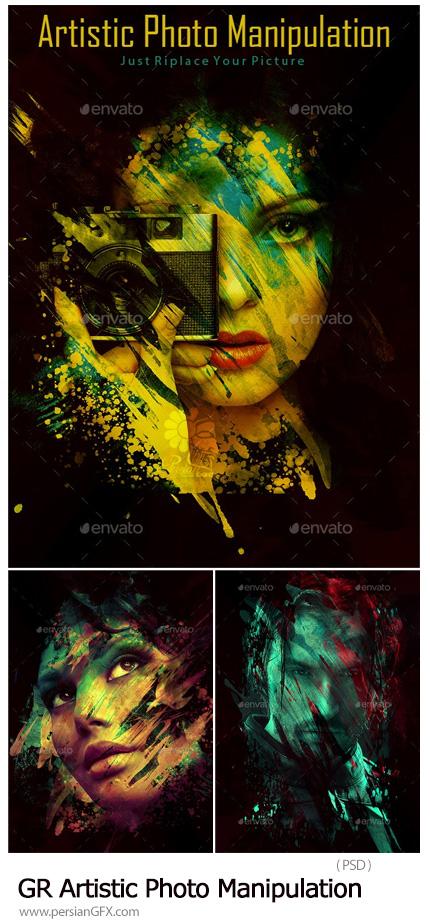 دانلود قالب لایه باز ساخت تصاویر هنری دستکاری شده - GraphicRiver Artistic Photo Manipulation