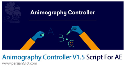 دانلود اسکریپت انیمیت نوشته Animography Controller در افتر افکت - Animography Controller V1.5 Script For After Effect