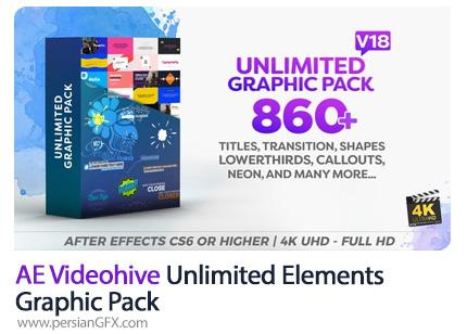دانلود پک المان های گرافیکی افترافکت شامل شیپ، تایتل، ترانزیشن و زیرنویس - Videohive Unlimited Shapes / Titles / Transitions / Lower Thirds And Elements Graphic Pack