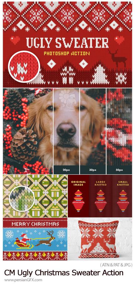 دانلود اکشن فتوشاپ تبدیل تصاویر به بافت زمستانی - CreativeMarket Ugly Christmas Sweater Action