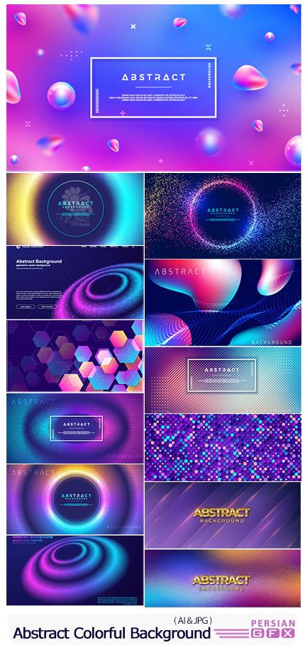 دانلود وکتور بک گراند های انتزاعی رنگارنگ - Abstract Colorful Background