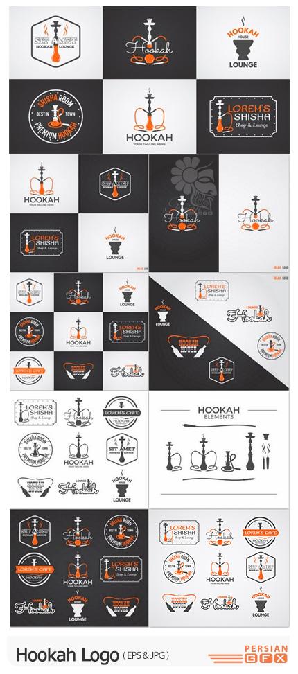 دانلود وکتور آرم و لوگوی قلیون - Hookah Logo
