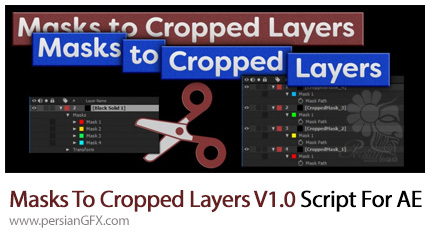 دانلود اسکریپت Masks To Cropped Layers برای افترافکت - Masks To Cropped Layers V1.0 Script For After Effect