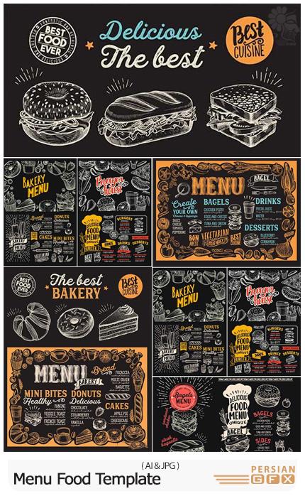 دانلود قالب وکتور منوی رستوران با طرح های دستی - Menu Food Template For Restaurant With Doodle Hand-Drawn