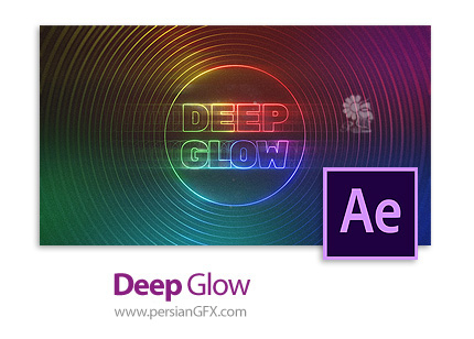 دانلود پلاگین افترافکت Deep Glow برای ساخت نور درخشان زیبا برای اجسام - Deep Glow v1.0.1 + 1.4 For After Effect CC 2019