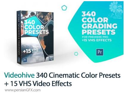 دانلود 340 پریست رنگی سینمایی + 15 افکت ویدئویی VHS برای پریمیر - Videohive 340 Cinematic Color Presets + 15 VHS Video Effects