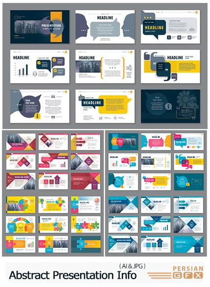 دانلود وکتور پرزنت آماده و المان های اینفوگرافی برای سمینار - Abstract Presentation Templates, Infographic Elements Template Design Set