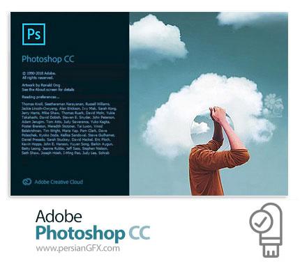 دانلود نرم افزار ادوبی فتوشاپ سیسی 2019 پرتابل (بدون نیاز به نصب) - Adobe Photoshop CC 2019 v20.0.4 x64 Portable