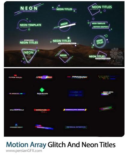 دانلود 2 پروژه پریمیر تایتل های نئونی و گلیچ - Motion Array Glitch And Neon Titles