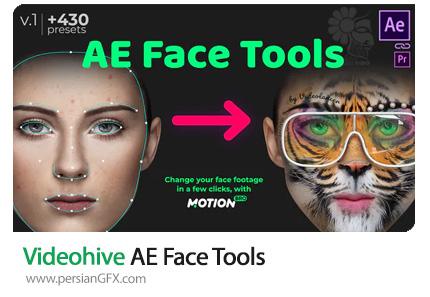 دانلود ابزار تغییر چهره در افترافکت به همراه آموزش ویدئویی - Videohive AE Face Tools