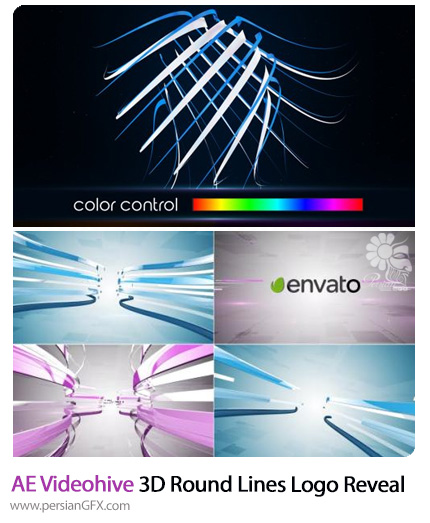 دانلود 2 پروژه افترافکت نمایش لوگو با خطوط سه بعدی به همراه آموزش ویدئویی - Videohive Lines And 3D Round Lines Logo Reveal