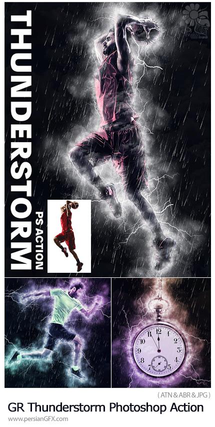 دانلود اکشن فتوشاپ ایجاد افکت طوفان باران و رعد و برق بر روی تصاویر به همراه آموزش ویدئویی - GraphicRiver Thunderstorm Photoshop Action