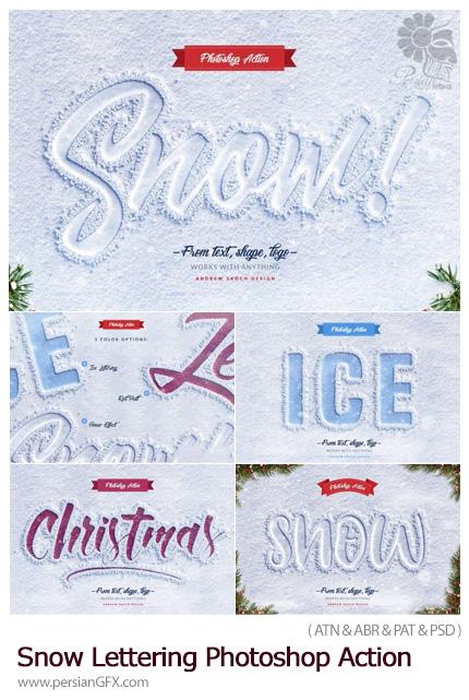 دانلود اکشن فتوشاپ ساخت نوشته روی برف - Snow Lettering Photoshop Action