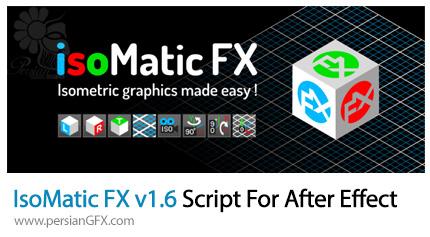دانلود اسکریپت IsoMatic FX برای نرم افزار افتر افکت - IsoMatic FX v1.6 Script For After Effect