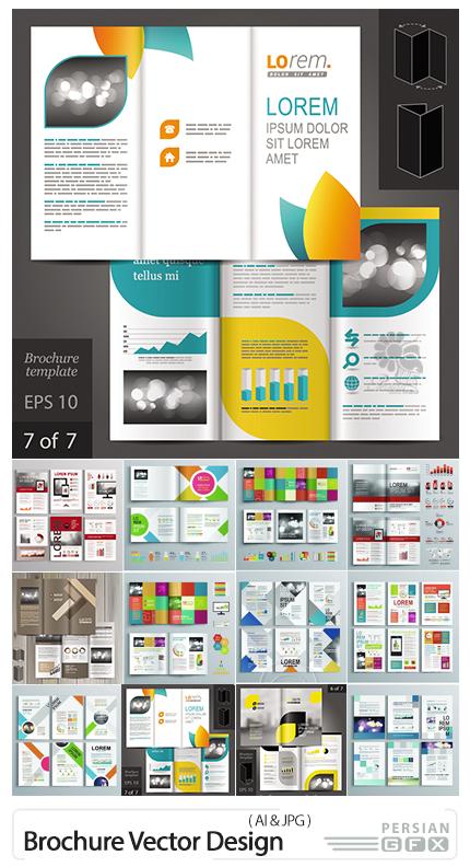 دانلود وکتور بروشور تجاری با طرح های گرافیکی متنوع - Brochure Vector Template Design
