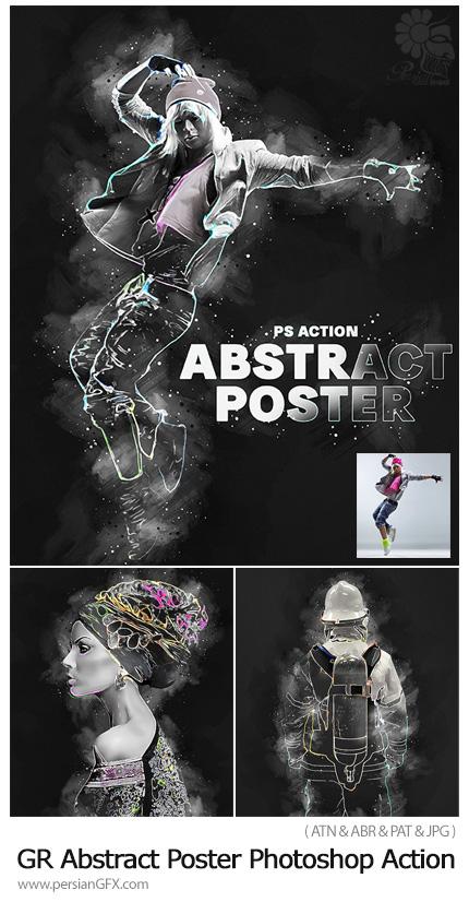 دانلود اکشن فتوشاپ تبدیل تصاویر به پوستر انتزاعی - GraphicRiver Abstract Poster Photoshop Action
