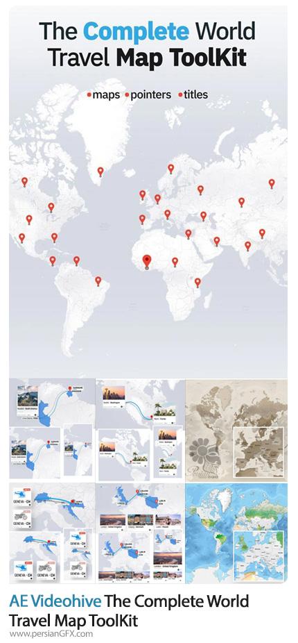 دانلود پروژه افترافکت جعبه ابزار ساخت موشن گرافیک نقشه به همراه آموزش ویدئویی - Videohive The Complete World Travel Map ToolKit