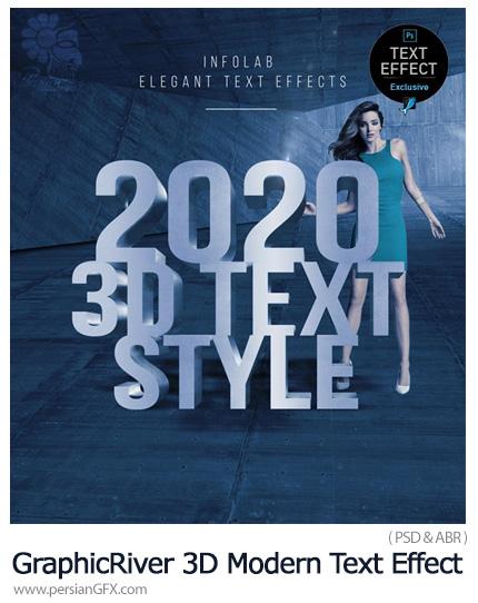 دانلود قالب لایه باز ساخت متن سه بعدی مدرن - GraphicRiver 3D Modern Text Effect