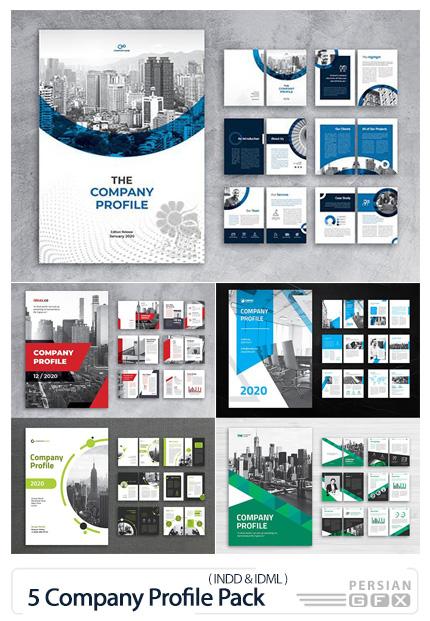دانلود 5 قالب ایندیزاین بروشورهای تجاری متنوع - 5 Company Profile Pack
