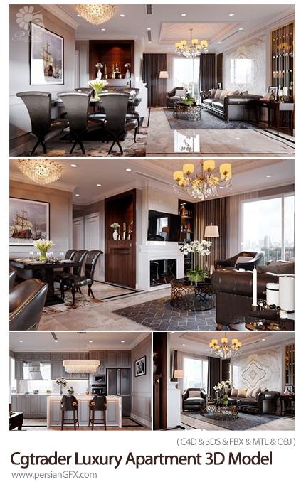 دانلود مدل سه بعدی طراحی داخلی آپارتمان لوکس - Cgtrader Luxury Apartment Design 2 3D Model