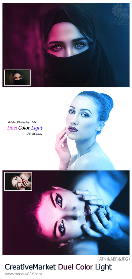 دانلود اکشن فتوشاپ ایجاد افکت نورهای رنگی بر روی تصاویر - CreativeMarket Duel Color Light