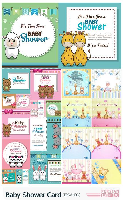 دانلود مجموعه وکتور کارت پستال های کارتونی بی بی شاور - Baby Shower Card