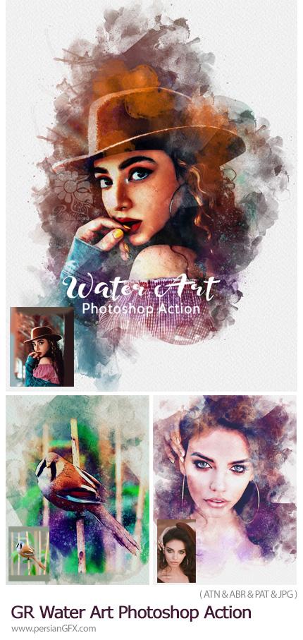 دانلود اکشن فتوشاپ ساخت تصاویر آبرنگی هنری - GraphicRiver Water Art Photoshop Action