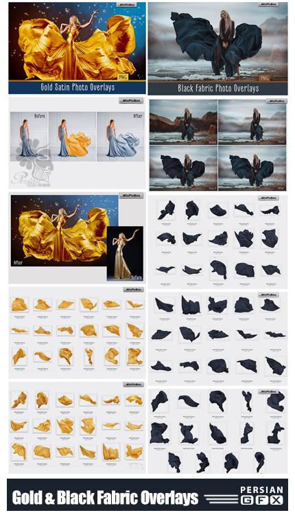 دانلود مجموعه تصاویر پوششی پارچه های مشکی و طلایی رقصان در هوا - Gold Satin And Black Fabric Photo Overlays