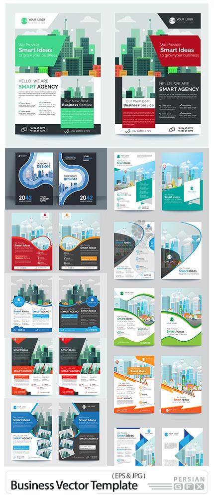 دانلود مجموعه وکتور فلایر های تجاری متنوع - Corporate Business Vector Template