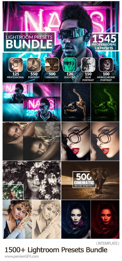دانلود بیش از 1500 پریست حرفه ای لایتروم - InkyDeals 1500+ Professional Lightroom Presets Bundle