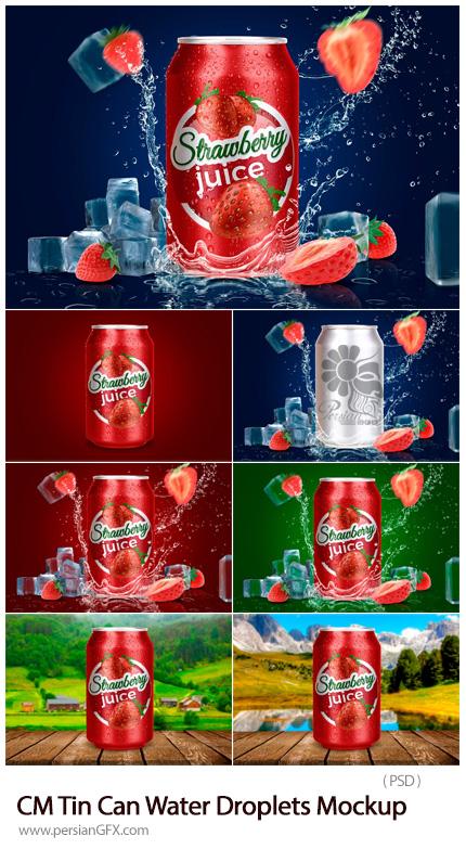 دانلود موکاپ قوطی نوشابه و کنسرو برای طراحی تبلیغاتی به همراه آموزش ویدئویی - CreativeMarket Tin Can Water Droplets Mockup