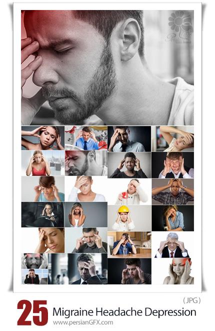 دانلود 25 عکس با کیفیت افراد افسرده و سردرد میگرنی - Migraine Headache Depression