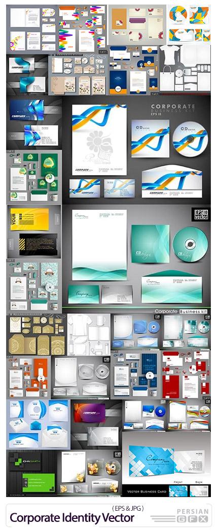 دانلود مجموعه وکتور ست اداری شامل کارت ویزیت، سربرگ، نامه، پاکت نامه و ... - Corporate Identity Vector