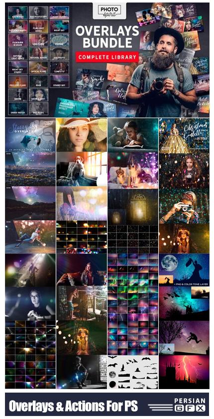 دانلود بیش از 1000 تصویر پوششی و اکشن فتوشاپ با افکت های متنوع - InkyDeals 1000+ Premium HD Overlays And Actions For Photoshop
