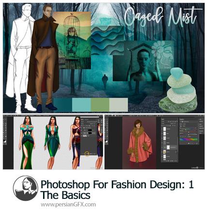 دانلود آموزش مبانی فتوشاپ برای طراحی مد - Lynda Photoshop For Fashion Design: 1 The Basics