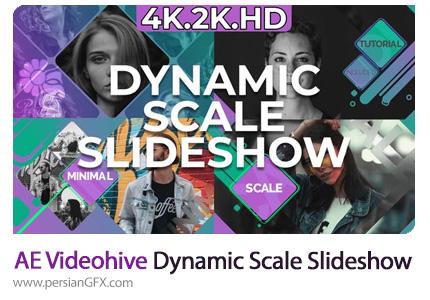 دانلود پروژه افترافکت اسلایدشو تصاویر با افکت داینامیک - Videohive Dynamic Scale Slideshow