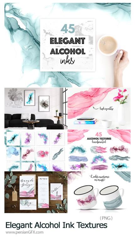 دانلود مجموعه تکسچر لکه های جوهر - Elegant Alcohol Ink Textures