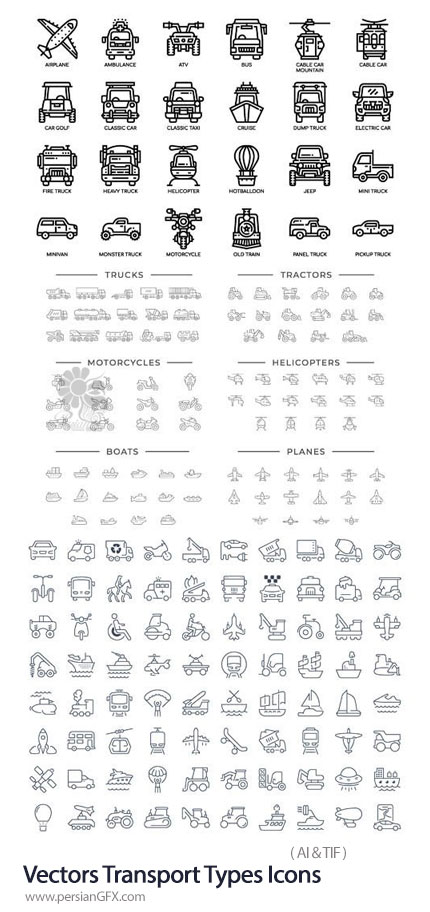 دانلود وکتور آیکون های خطی وسایل نقلیه شامل کامیون، تراکتور، هواپیما و ... - Vectors Transport Types Icons