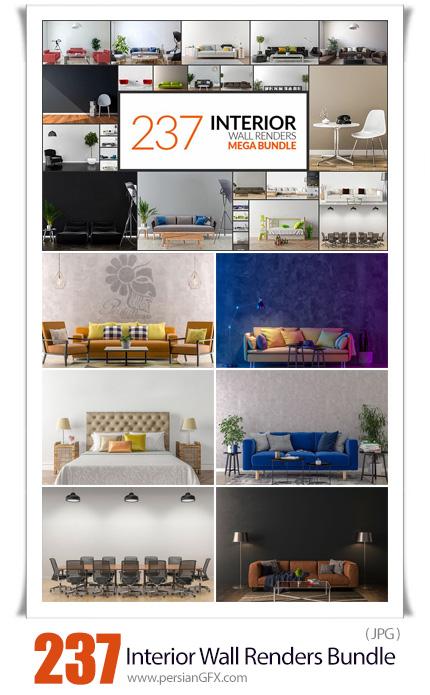 دانلود 237 رندر طراحی داخلی مدرن با کیفیت بالا - 237 Interior Wall Renders Mega Bundle