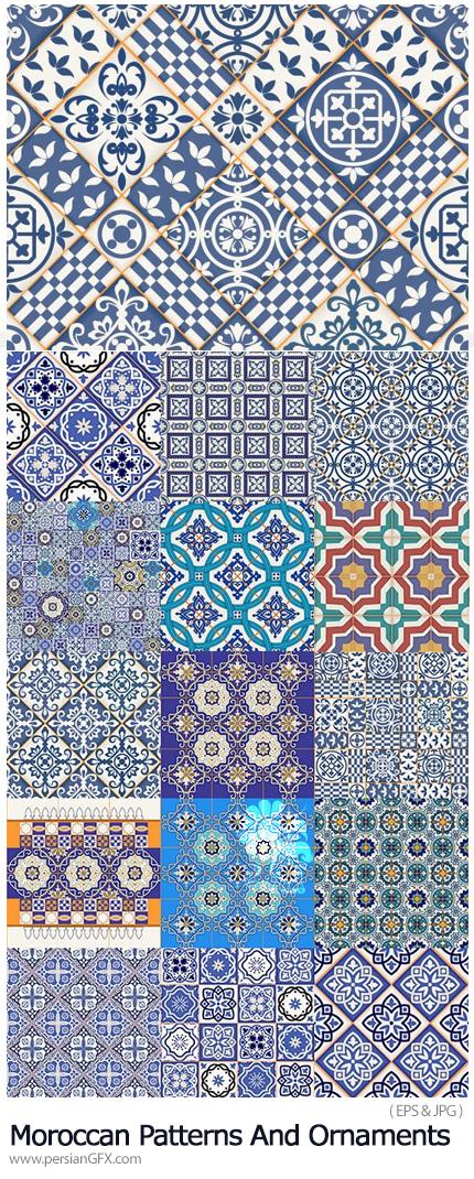 دانلود 25 پترن وکتور با طرح کاشی های تزئینی و مراکشی - Moroccan Patterns And Ornaments