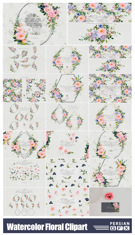 دانلود مجموعه کلیپ آرت عناصر تزئینی آبرنگی شامل پترن، فریم و بت و جقه - Watercolor Floral Blush Clipart Collection
