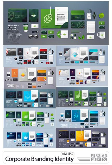 دانلود 10 پک ست اداری وکتور شامل کارت ویزیت، پاکت نامه، سربرگ و ... - Corporate Branding Identity Template
