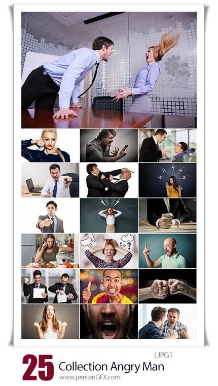 دانلود 25 عکس با کیفیت مردان عصبانی و خشمگین - Collection Angry Man