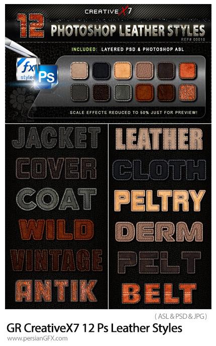 دانلود استایل فتوشاپ با 12 افکت چرمی - GraphicRiver CreativeX7 12 Photoshop Leather Styles