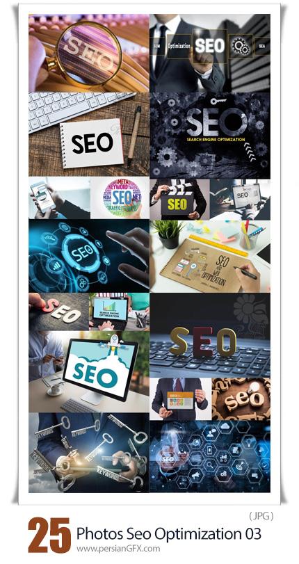 دانلود مجموعه تصاویر با کیفیت بهینه سازی سئو، سئو، سئو سایت - Photos Seo Optimization 03